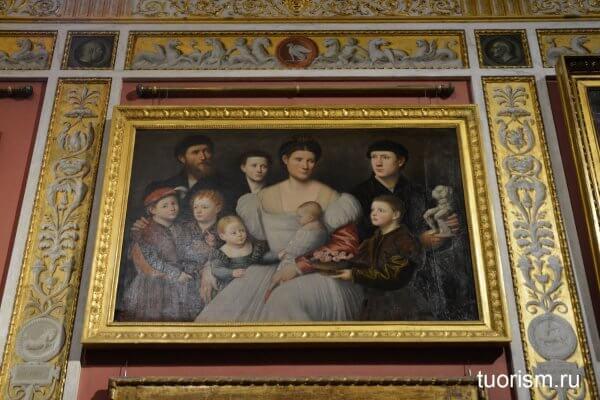 Портрет Арриго Личинио, Бернардино Личинио, галерея Боргезе, Bernardino Licinio
