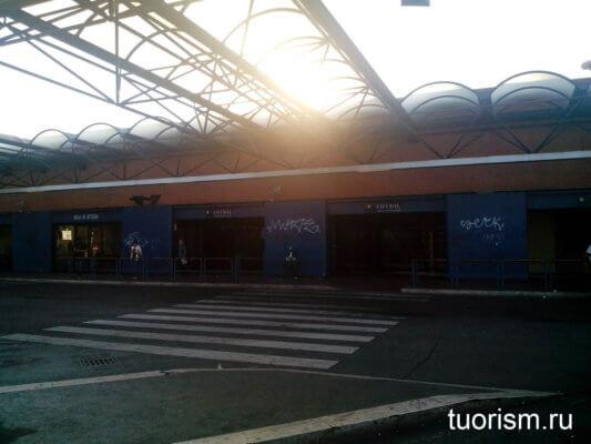 автостанция, Рим, Cotral, Ponte Mammolo, bus station