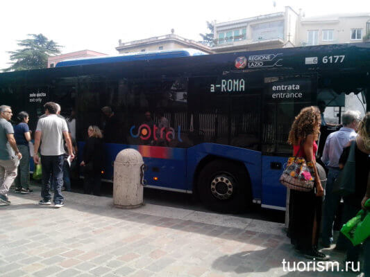 Cotral, автобус, синий автобус, Тиволи, Cotral blue bus, Tivoli