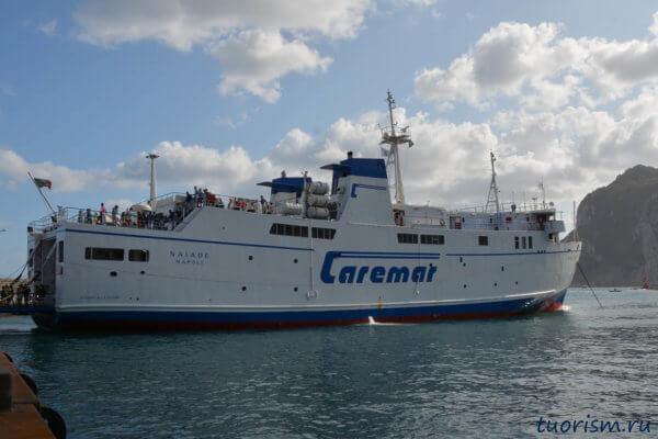 Caremar, паром, остров Капри
