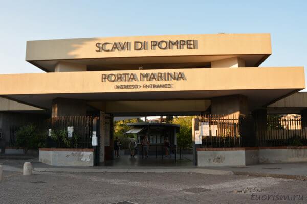 Porta Marina, вход в Помпеи, Помпеи, вход, Pompeii, entrance