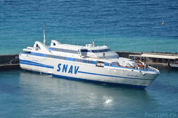 паром, SNAV, порт Капри, как добраться, из Неаполя, на Капри