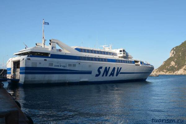 SNAV, ферри, паром, Капри, остров Капри, из Неаполя, ferry, from Naples, Capri, port, marina grande