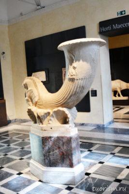 фонтан, огромный рог, римский, Капитолийские музеи, экспонат, ритон, horn-shaped, drinking cup, Capitoline museums