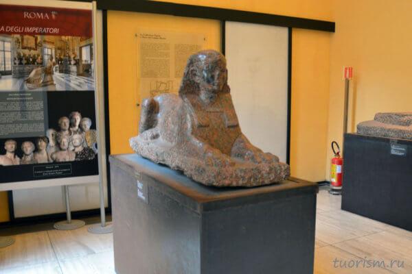 сфинкс, маленький, гранит, Капитолийский музей, Рим, Италия, розовый гранит, асуанский гранит, pink granite, Assuan, sphynx, Capitoline museums