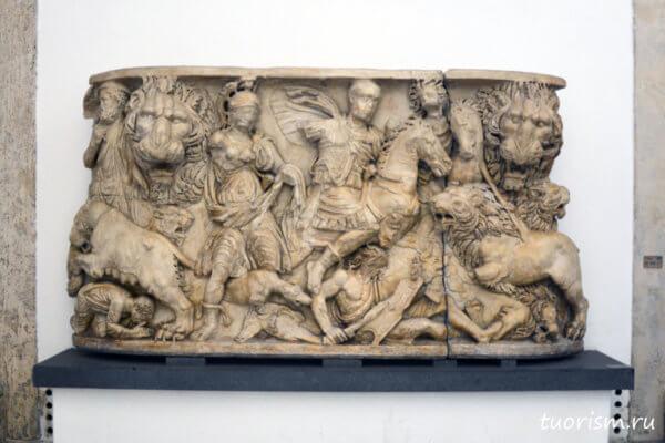 саркофаг, охота на львов, Рим, римский саркофаг, Капитолийские музеи, экспонат, sarcophagus, lion hunt, Capitoline museums