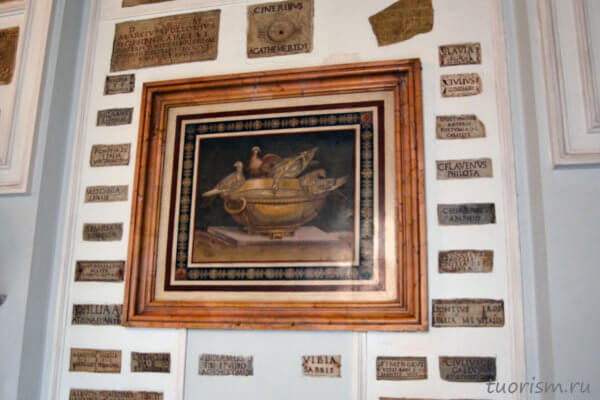 мозаика, голуби, римская мозаика, шедевр, античность, Капитолийские музеи, Mosaic, Doves, Capitoline museums, roman mosaic, antique mosaic