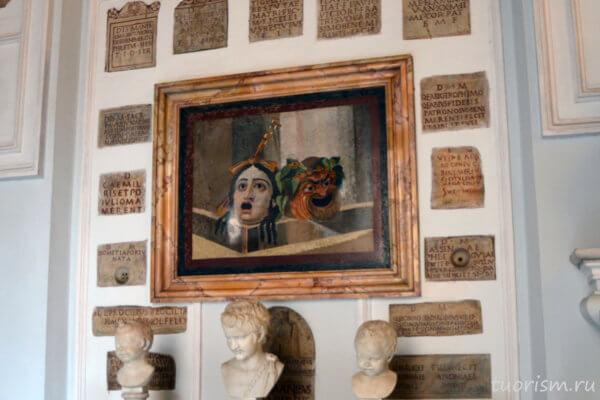 мозаика, римская мозаика, маски, театральные маски, Капитолийские музеи, палаццо Нуово, Mosaic, scenic masks, Capitoline museums, roman mosaic