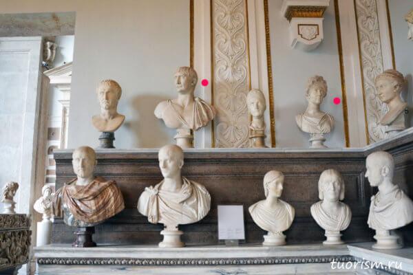 император Траян, Матидия, бюсты, Капитолийские музеи, императорский зал, Emperor hall, Capitoline museums