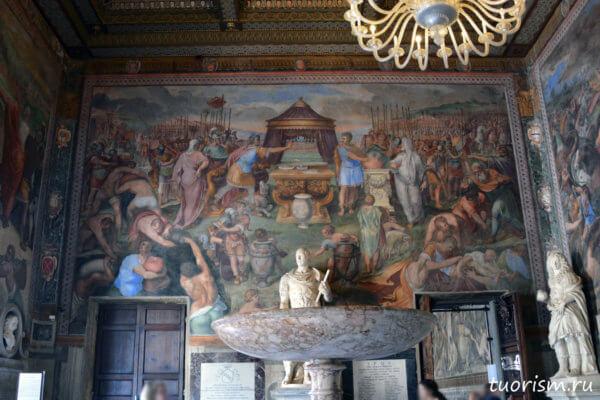 Муций Сцевола, фреска, апартаменты консерваторов, музей, рим, царь порсена, Mucius Scaevola, Porsena, Capitoline Museums, fresco