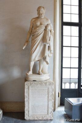 Скептический философ, статуя, Капитолийский музеи