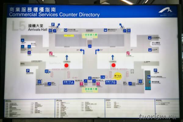 план аэропорта, аэропорт Гонконга, выход к поездам, поезда в город, на поезде
