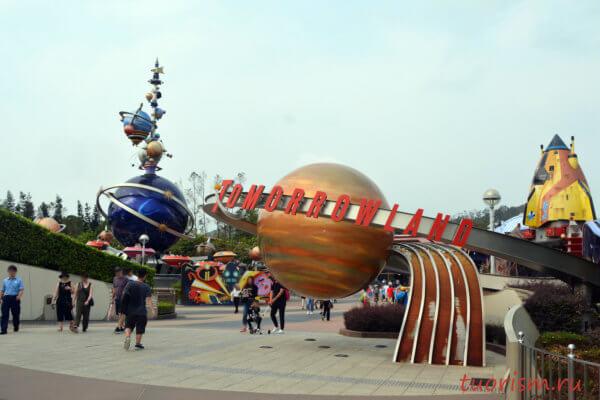 страна завтрашнего дня, Диснейленд, Гонконг, вход, Tomorrowland, Disneyland, Hong Kong
