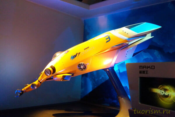 дрон, Мако, Mako, выставка Старка, Марвел, Диснейленд, drone, Stark expo, Disneyland