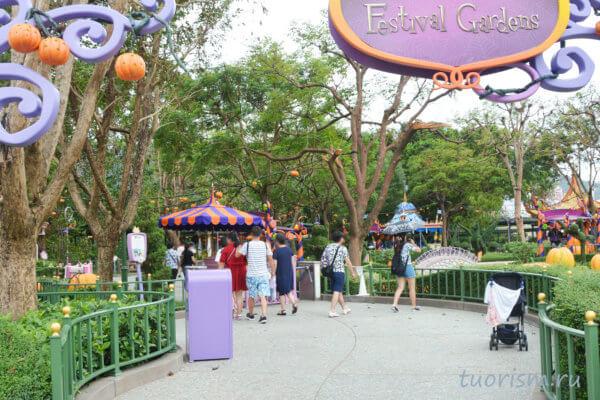 фантастические сады, Диснейленд, Гонконг, fantasy gardens, Disneyland, Hong Kong