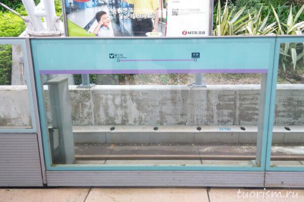 розовая линия, метро, две станции, короткая линия, Гонконг, метрро Гонконга, Диснейленд, загородки, автоматические двери, pink line, Hong Kong metro, metro line, Disneyland, the shortest metro line