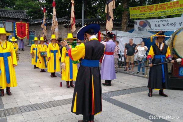 смена караула, Сеул, корейцы, ряженые корейцы, guard change, Seoul, Deoksugung