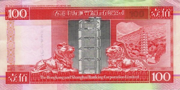 100 долларов, гонконгские доллары, красные доллары, банкнота