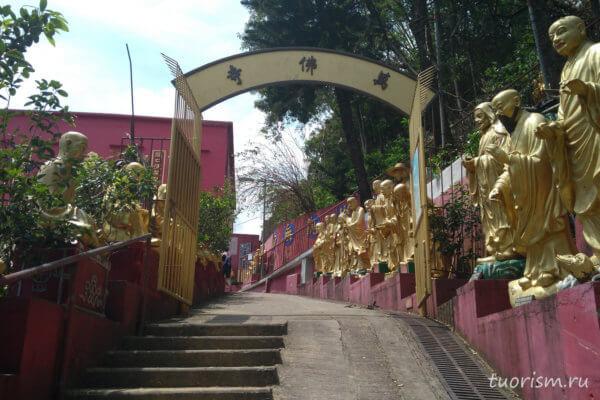вход, монастырь, 10000 Будд, Гонконг, арка, Китай, entrance, monastery, 10000 Buddhas, arch, Hong Kong