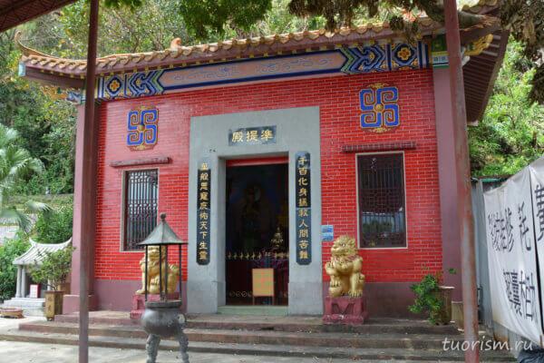 Святилище, бодхисатва Чунди, Гонконг, Буддизм, Chundi, bodhisatva, Buddhism, temple, красный дом