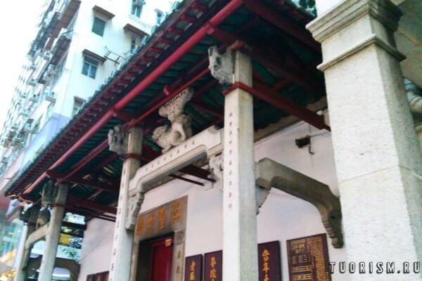 храм, балког, гранитные колонны, Hung Shing, Гонконг, Hong Kong, temple, marble pillars